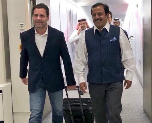बहरीन के राजकुमार से मिले राहुल गांधी, BJP बोली- नकल से वोट नहीं मिलते