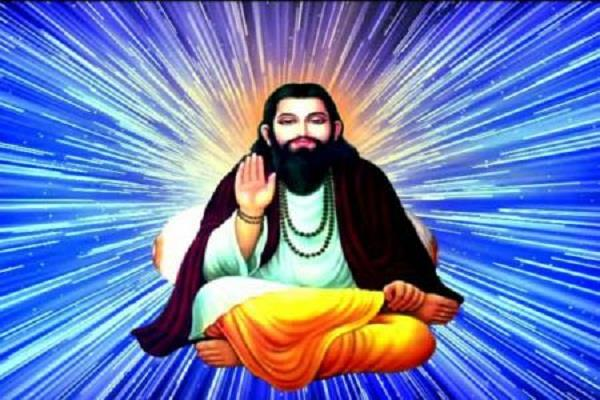 गुरु रविदास जी ने फरमान करते हुए बताया, 'बेगमपुरा' में बसते हैं