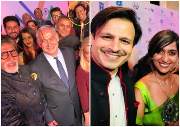 aishwarya vivek oberoi close at israeli prime minister programme