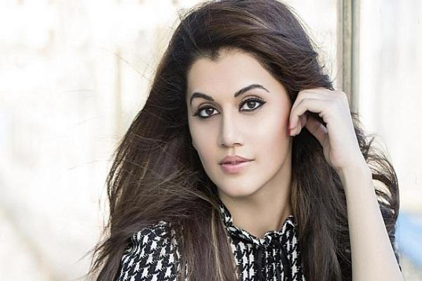 taapsee pannu on reacts on trollers