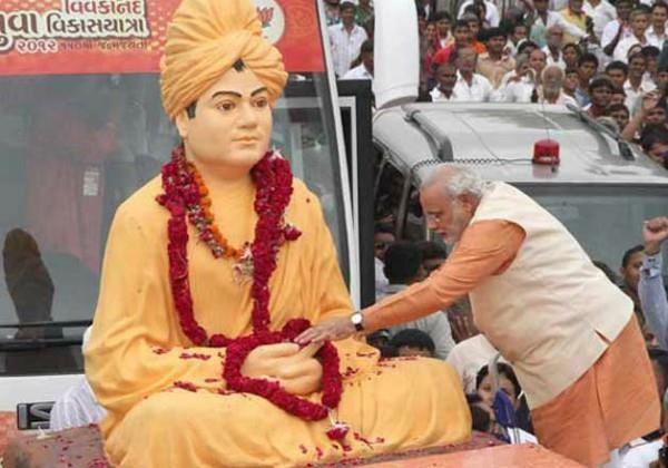 स्वामी विवेकानंद की जयंती पर मोदी ने दी श्रद्धांजलि, देश की युवा शक्ति को किया सलाम