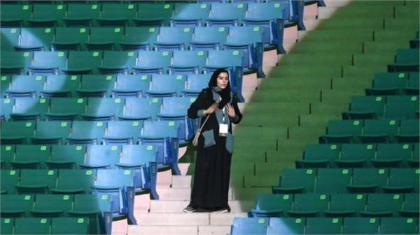 सऊदी अरब में पुरुषों के मैच में महिलाओं ने रचा इतिहास