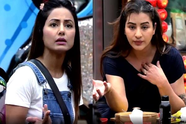 hina khan compares shilpa shinde to a call girl