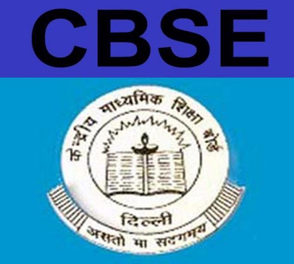 CBSE 12वीं की डेटशीट ने उलझाए भावी इंजीनियर