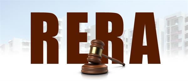 घर खरीदारों को नहीं मिल रहा 'रेरा' का फायदा