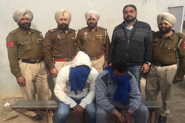 दुष्कर्म तथा मारपीट के 2 आरोपी 3 साल बाद चढ़े पुलिस के हत्थे