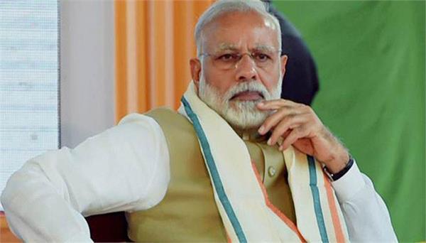 पीएम मोदी ने युवा मतदाताओं की बताई गलत संख्या, यूजर्स ने कहा...