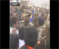 BJP और कांग्रेस कार्यकर्त्ताओं में झड़प, कांग्रेस MLC समेत 15 के खिलाफ मारपीट का मुकदमा दर्ज