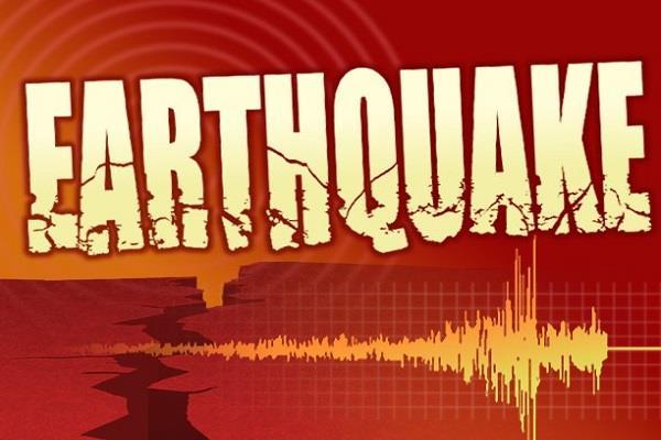 म्यांमार में कांपी धरती, 6.0 तीव्रता का आया भूकंप