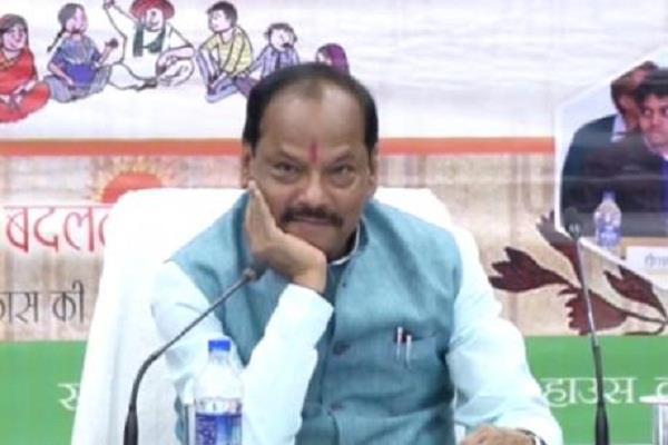 CM ने भूमिहीन परिवारों को भूमि देने का लिया निर्णय
