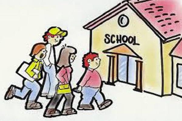 260 पदोन्नत प्रिंसिपल 12 दिन तक रहेंगे स्कूलों से बाहर