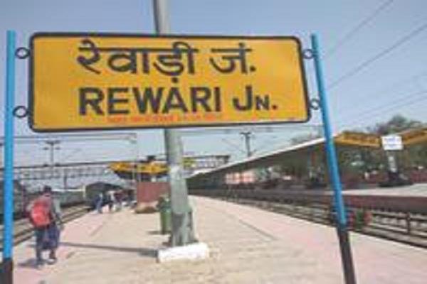 रेलवे सुरक्षा कमिश्नर पहुंचे नरवाना, किया रेल ट्रैक का निरीक्षण