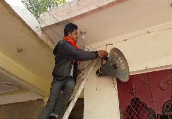 योगी सरकार के धार्मिक स्थलों से लाउडस्पीकर हटाने के फैसले का किया लोगों ने सम्मान