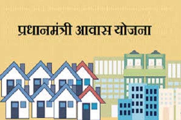 प्रधानमंत्री आवास का हवाला देकर हड़पे लाखों रुपए
