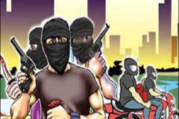 बदमाशों ने दिनदहाड़े व्यापारी से पिस्तौल के बल पर 1.70 लाख लूटे