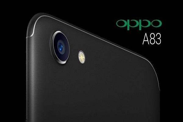 भारत में 17 जनवरी को लांच होगा ओप्पो A83 स्मार्टफोन