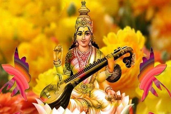 बसंत पंचमी: विद्या की देवी सरस्वती को भोग लगाएं ये चीजें, बढ़ेगी ज्ञान और बुद्धि