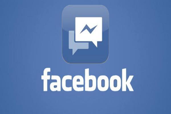 FB का न्यूज फीड में बदलाव का एलान, कुछ घंटों में कंपनी के डूबे 1.63 लाख करोड़