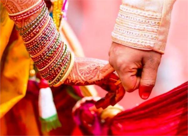 नहीं हो रहा विवाह तो इन साधारण TIPS को करें जल्द फॉलो