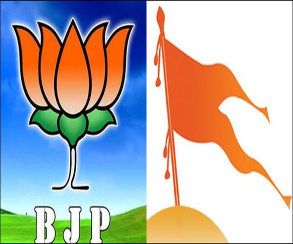 'संघ के इशारे पर अल्पसंख्यकों, दलितों और पिछड़ों को समाप्त करने का कुचक्र रच रही BJP'