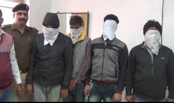 ओरिएंट पंखा कंपनी में डकैती का पर्दाफाश, चार गिरफ्तार