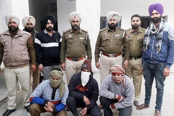 हैरोइन सहित 3 व्यक्ति गिरफ्तार