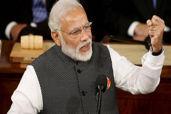 लोकप्रियता के मामले में ट्रंप-पुतिन-जिनपिंग से आगे निकले PM मोदी