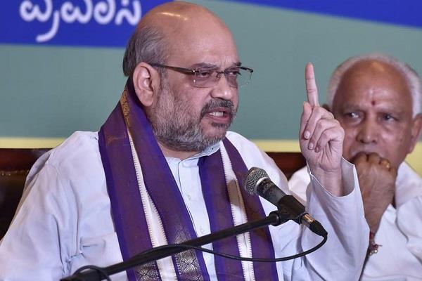 कर्नाटक में गरजे शाह, कहा-हिन्दू विरोधी है सिद्धारमैया सरकार