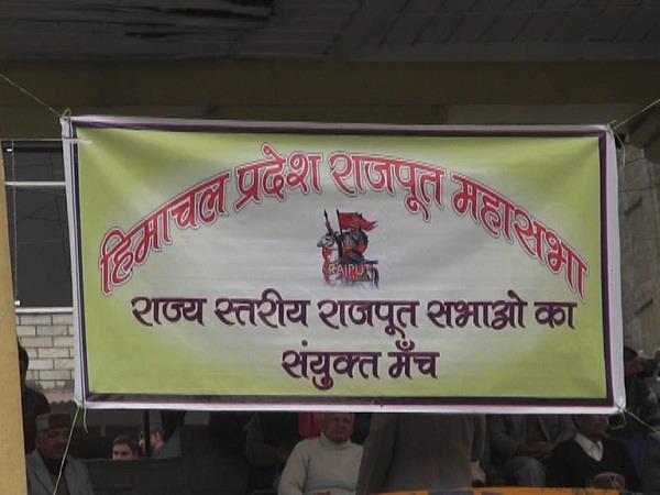 राजपूत सभा ने किया एेलान, हिमाचल में 'पद्मावत' को रिलीज नहीं होने देंगे
