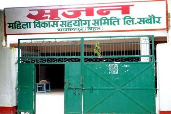 सृजन घोटालाः CBI ने बड़ी कार्रवाई करते हुए आरोपी अमरेंद्र यादव को किया गिरफ्तार