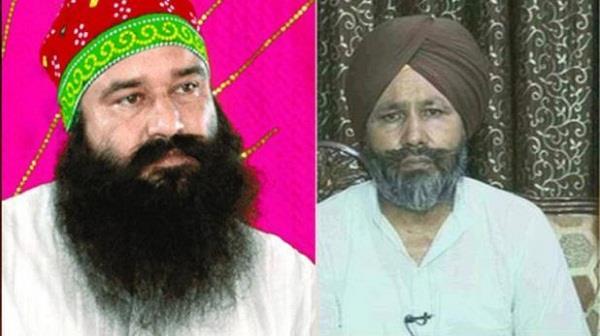 राम रहीम के पूर्व ड्राइवर खट्टा सिंह ने सीबीआई कोर्ट के फैसले को दी चुनौती