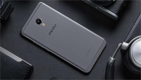 मीडियाटेक MT6750 चिपसेट के साथ पेश होगा Meizu M6S स्मार्टफोन