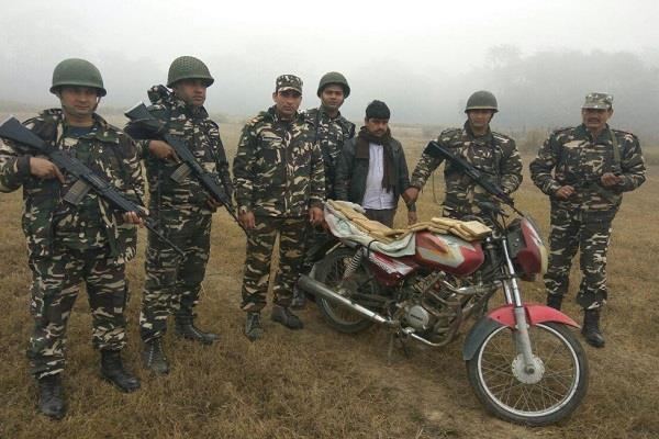 एसएसबी की 44वीं बटालियन ने 2 करोड़ की चरस समेत तस्कर को किया गिरफ्तार