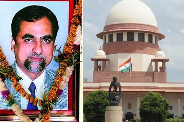 जस्टिस लोया मौत मामला: SC ने महाराष्ट्र सरकार से मांगी रिपोर्ट