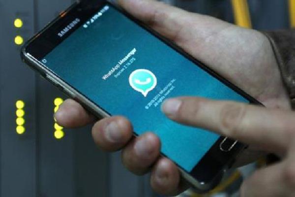 व्हाट्सऐप ग्रुप में PM की आपत्तिजनक तस्वीर शेयर करना इंस्पेक्टर को पड़ा महंगा, हुआ सस्पेंड