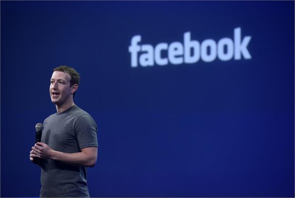 फेसबुक में दोबारा से दिए जाएंगे बेसिक फीचर्स : मार्क जुकरबर्ग