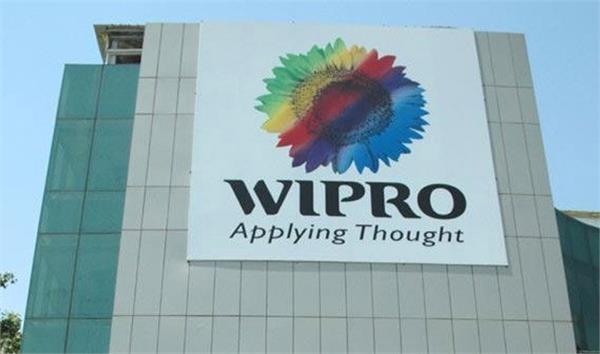विप्रो की आईटी सर्विस में बढ़त, शुद्ध लाभ 8.4 प्रतिशत घटा