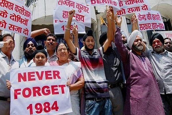1984 सिख विरोधी दंगे: जस्टिस ढींगरा करेंगे SIT का नेतृत्व