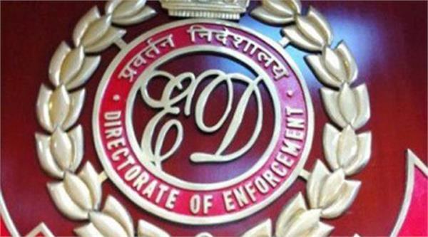 मध्य प्रदेश कोयला घोटालाः प्रवर्तन निदेशालय ने जब्त की 348 एकड़ जमीन