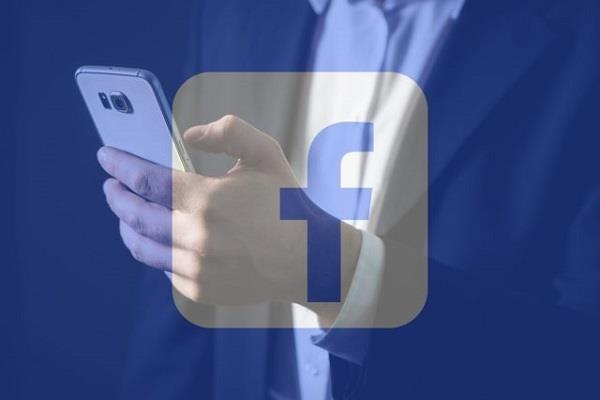 इस मामले में फेसबुक ने ट्विटर को छोड़ा पीछे, जानें डिटेल