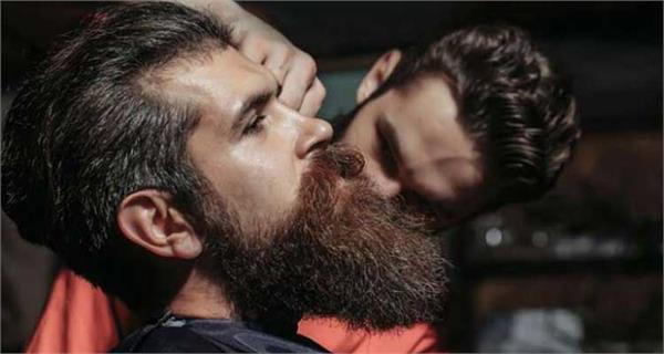 100 करोड़ का हुआ 'दाढ़ी-मूंछ' का कारोबार