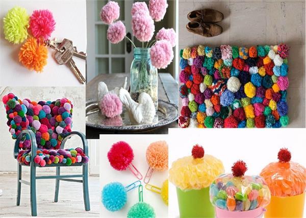 ऊन से बनाएं Pom Pom और अलग-अलग तरीके से करें घर की डैकोरेशन