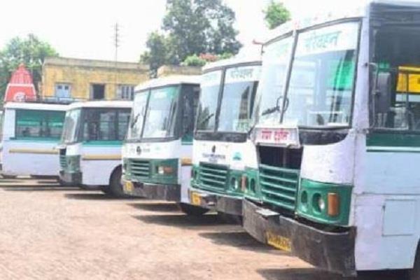 सरकार के बजट पर परिवहन निगम की नजर, कर्मचारियों को बकाया राशि मिलने की उम्मीद