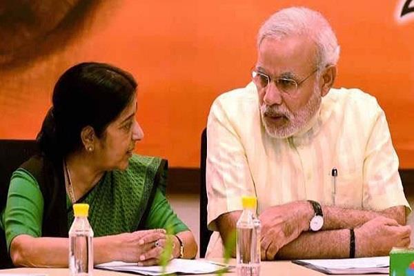नरेंद्र मोदी और सुषमा स्वराज ने डोकलाम पर देश को गुमराह कियाः कांग्रेस