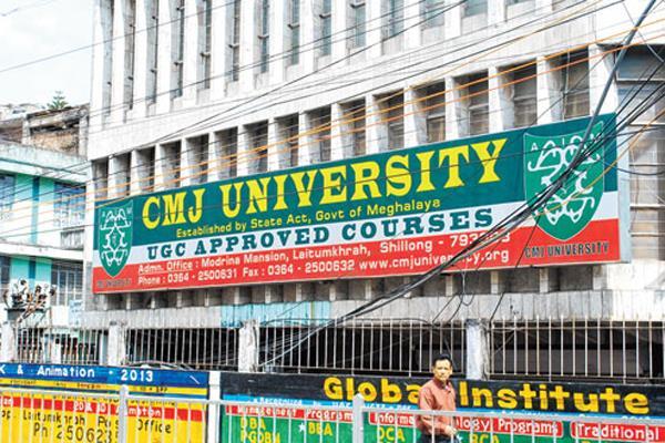 सी.एम.जे. विश्वविद्यालय पर नकली डिग्री बांटने का आरोप