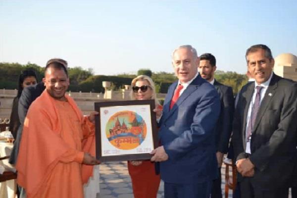 ताज का दीदार करने पहुंचे इजराइल प्रधानमंत्री को योगी ने दिया कुंभ का न्यौता, 'लाेगाे' भी किया भेंट