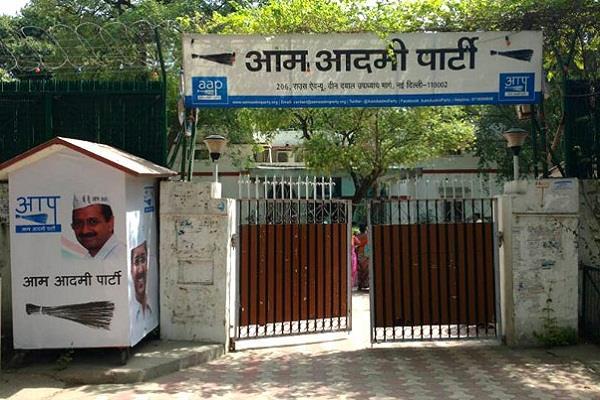 लाभ का पद: AAP को दिल्ली HC से नहीं मिली राहत, सोमवार को मामले की फिर सुनवाई