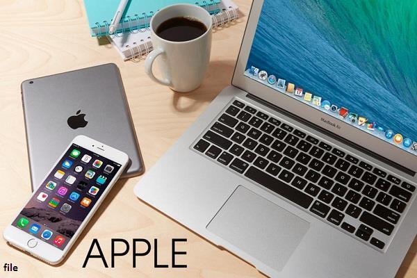 सुरक्षित नहीं हैं एप्पल डिवाइस!  IPHONE, IPAD और Mac भी हो सकते हैं हैक