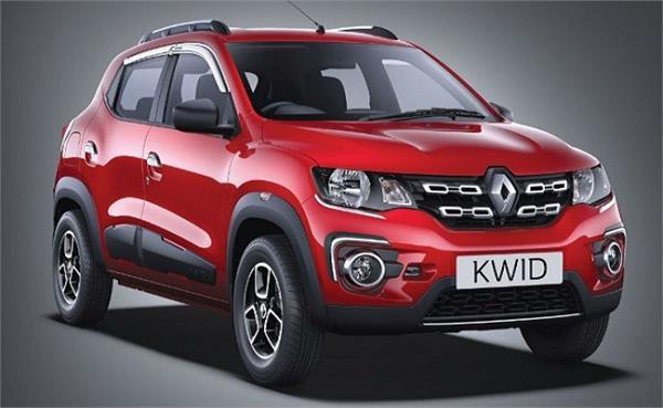 Renault ने भारत में रिकॉल की अपनी यह कार, जानें डिटेल