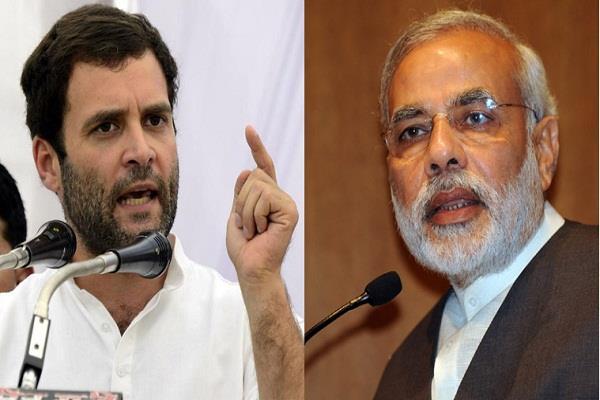 'मन की बात' पर राहुल ने पीएम से पूछा- नौकरी, डोकलाम, रेप की घटनाओं से कैसे निपटेंगे
